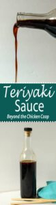 Homemade and easy to make teriyaki sauce.